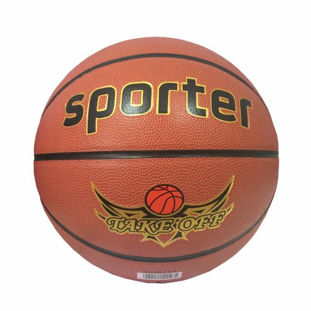 Minge baschet Sporter indoor/outdoor-big