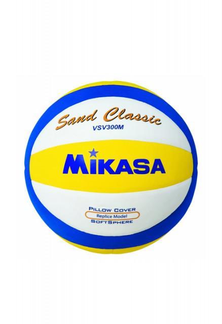 Minge volei plaja Mikasa Sand Classic-big