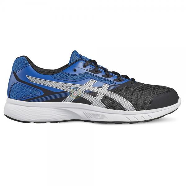 Pantofi sport alergare barbati Asics Stormer argintiu/albastru-big