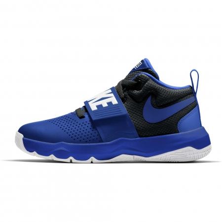 Pantofi sport medii copii Nike TEAM HUSTLE D 8 (GS) albastru