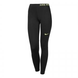 Colanti femei Nike W NP0