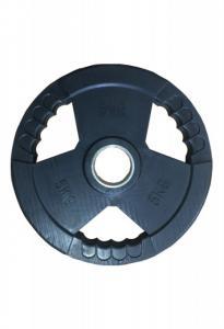 Disc olimpic 5kg